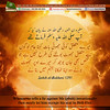 Dont-Tell-Lie-on-Prophet-Muhammad-pbuh (aamirnehal) Tags: facebook join regular quran o hadees facebookcomaamirnehal youtube for terjumah tafseer authentic islamic videos youtubecomcquranhadeeslive whatsapp save this number 923363353343 with name your reply add me images uploaded by m aamir nehal sayings quotes allah muhammad islam hadith seerat prophet