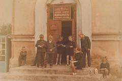 фотография взята из альбома 1973 г., имя Н.Островского библиотека получила в 1967 г. Сама библиотека находилась в здании Свято-Георгиевской церкви (Белой церкви)
