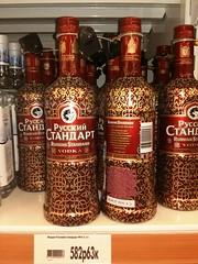 "Vodka Russian Standard, limited ""Saint Petersburg edition"" (m_y_eda) Tags: bhodhoro boca bosa botal botelkė botella botelo botila botol bottiglia bottle bouteille boutèy buddel buidéal buteglia buteli butelis butelka chai dhalo fläsch flasche flaska flaske flassche fles flesj garrafa gendul láhev molangi pudel pudele shishja şişe sticlă tecontli φιάλη боца бутилка бутылка лаг лонхо пляшка шише בקבוק פלאש بطری بوتل بوتڵ புட்டி సీసా ಬಾಟಲಿ കുപ്പി ขวด 瓶 瓶子 yotaphone vodka russianstandart водка"