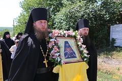 72. Крестный ход в скит святителя Иоанна Шанхайского