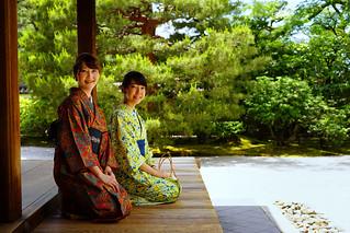 Yukata girls, Kennin-ji