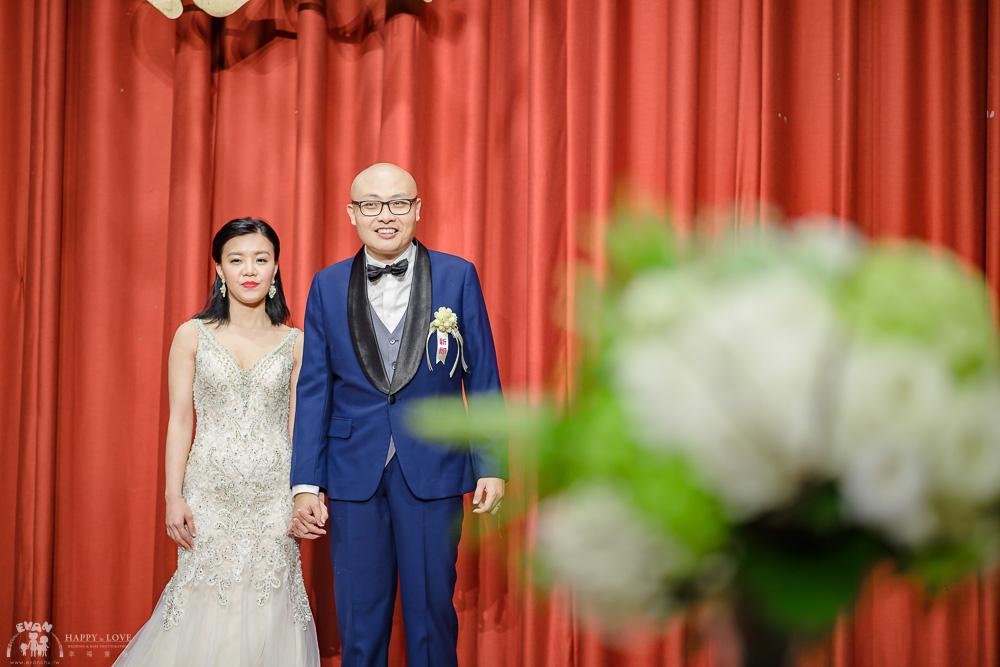 徐州路2號喜來登 婚禮紀錄_0193