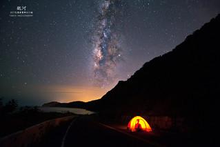 花蓮 壽豐鄉 台11線 銀河
