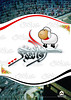 عيد سعيد على الامه الاسلامية (A. gfx designs) Tags: عيد سعيد كل عام وانتم بخير الامة الاسلامية 2019 2018 2017 2016 مسلمين الاسلام الاضحي الكعبه ذبيحه كيف هل طريقه صور تصميم