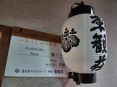2017-03-19-19-58-52-Nikko_133 (Bavelso Habeji) Tags: