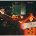 America, casino, dunes, Flamingo, Hotel, Las Vegas, Las Vegas Strip, neon, neon sign, Nevada, postcard, United States, United States of America, USA, Vintage