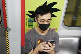 Hong Kong, Dragon Ball