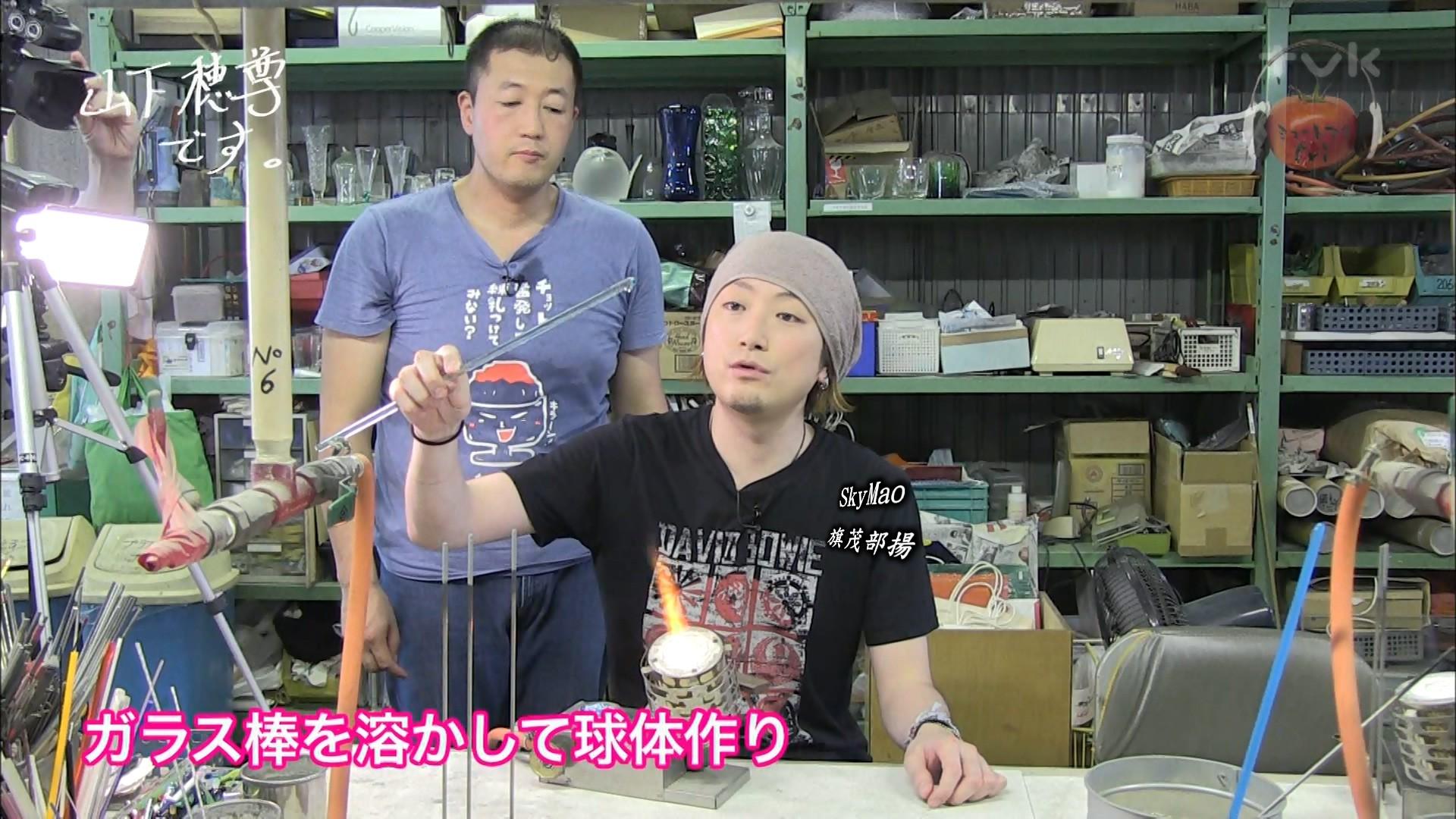 2017.09.15 全場(ミュートマ2).ts_20170916_013213.910