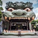 Nambayasaka Shrine thumbnail