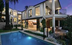 3A Hopetoun Avenue, Mosman NSW