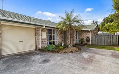 2/9 Kildare Dr, Banora Point NSW