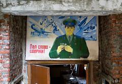 DSC01771 (I g o r ь) Tags: coldwar sovietarmy abandoned decay decayed rust urban forgotten lostplaces urbanexploration ussr cccp sovietunion