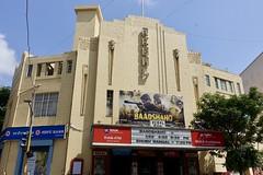 Regal Cinema, Mumbai (Yekkes) Tags: asia india mumbai bombay regalcinema colaba artdeco architecture lettering motifs style elegance buildings