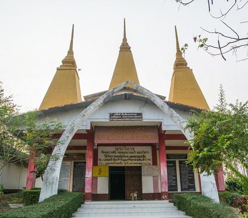 phrae - thailande 2