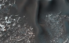 Opposing Dunes, Opposing Winds (NASA's Marshall Space Flight Center) Tags: nasa nasas marshall space flight center jpl jet propulsion laboratory solar system beyond mars reconnaissance orbiter mro hirise planet