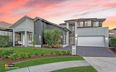 3 Bulrush Close, The Ponds NSW