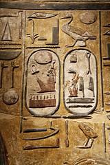 Museo de Berlin , Neues museum , Pared extraída de la tumba de Seti I , Valle de los reyes , Luxor , Egipto , Kings Valley , Egypt. (Soloegipto) Tags: ramsesii ramsesseti sethii setii seti sethyi sethy setos kv17 tumbadesetii egipto egypt egypte egipte egyptian egiptomania egyptianmuseum egyptiantomb egiptoegypt luxor soloegipto ummelqaab abydos