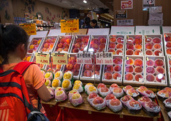 Peaches for sale in Kuromon ichiba market, Kansai region, Osaka, Japan (Eric Lafforgue) Tags: asia business businessfinanceandindustry expensive food freshness fruits girl groceries horizontal japan japan17526 kansai kuromonichiba label labeling market marketstall nippon nipponbashi osaka osakaprefecture peach peaches people photography retail shopping store supermarket unrecognisablepeople kansairegion