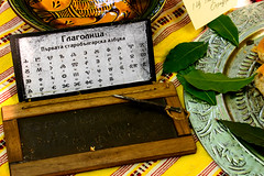 Glagolitic Script (alexanderilyov) Tags: writing festival leaves traditional old history historical bulgarian bulgaria amature beginner