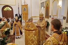 41. Праздник Святителя Николая в Кармазиновке