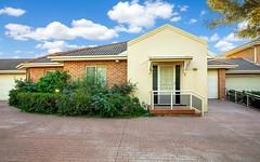 3/1 Margaret Street, Greenacre NSW
