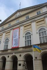 Garbage crisis protest, L'viv (Timon91) Tags: ukraine ukraina ucraina oekraïne oekraine ukrain україна украина lviv lvov lemberg львів львов