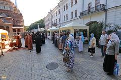 Открытие Святогорской медовой ярмарки (3)