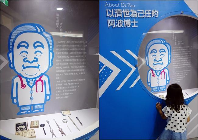 濟生beauty兩岸觀光生醫美學健康館 (16).JPG