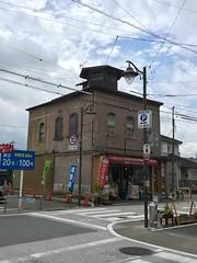 江原時計店