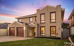 69 Guardian Avenue, Beaumont Hills NSW