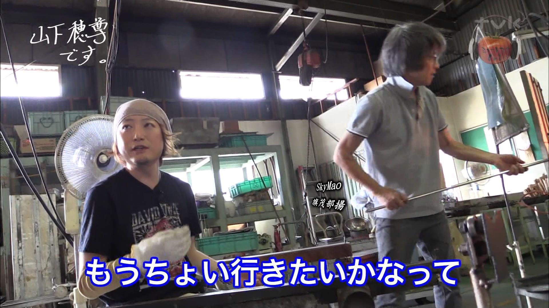 2017.09.01 全場(ミュートマ2).ts_20170902_020203.524