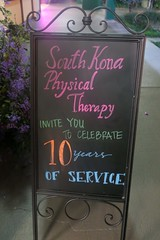 10 great years! (BarryFackler) Tags: southkonaphysicaltherapy southkonaphysicaltherapy10thanniversary celebration party friends physicaltherapy smallbusiness aloha captaincookhawaii kealakekuaranchcenter clinic medicaloffice 2017 happy hawaii southkona polynesia westhawaii hawaiiisland captaincookhi outdoor sign chalkboard sidewalk invitation