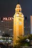 Tsim Sha Tsui Clock Tower (takashi_matsumura) Tags: hongkong kowloon tsim sha tsui clock tower hong kong hk ngc nikon d5300 nightscape architecture sigma 1750mm f28 ex dc os hsm