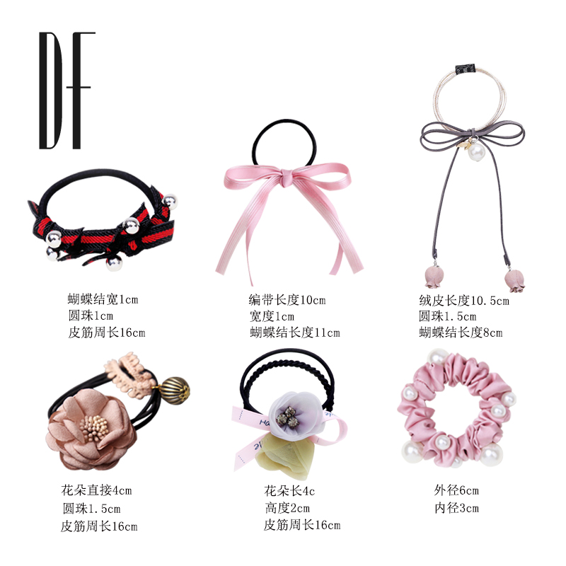 South Korea Tousheng small fresh and simple Sen female hair rubber band ring Ribbon Ribbon Hair rope head ornaments hair band