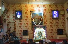 Ahmednagar Centre
