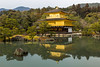 Golden (Jared Beaney) Tags: canon6d canon asia japan japanese photography photographer travel kyoto goldentemple kinkakiji rokuonji reflections