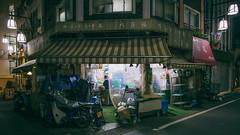 // you'll be safe and i'll be okay (pnwbot) Tags: 東京 日本 tokyo japan streetphotography street urban city light dark night