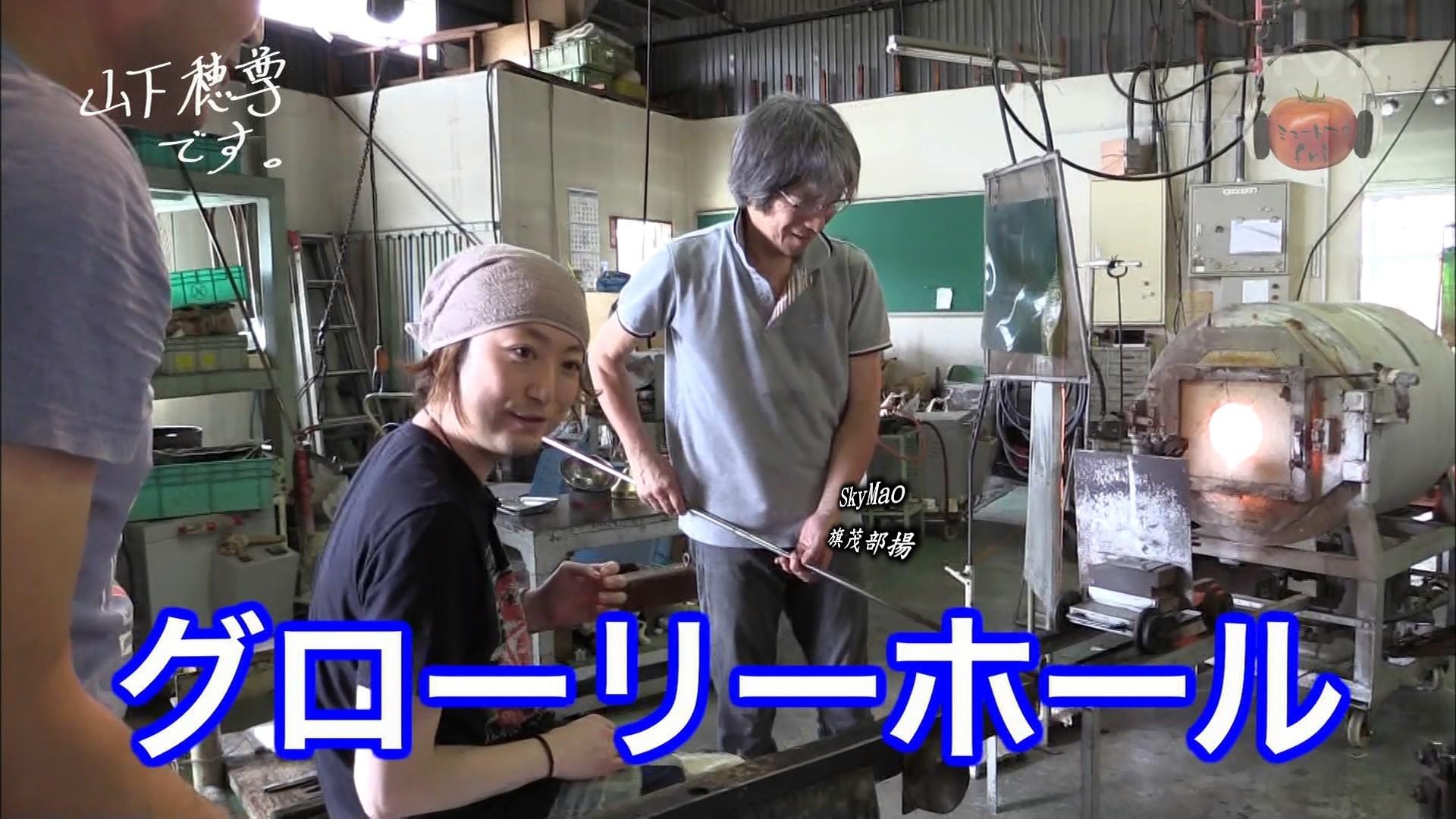 2017.09.01 全場(ミュートマ2).ts_20170902_013543.255