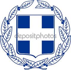 Coat of arms of Greece (raycosta) Tags: republicofgreece greece coatofarms logo emblem symbol athens europe europeanunion state politics political