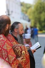 Открытие Святогорской медовой ярмарки (18) 09.08.2017