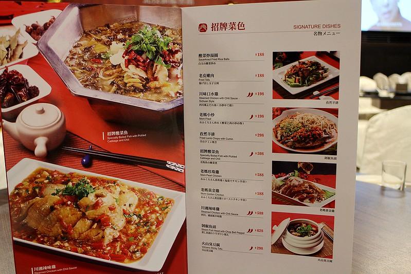 胡同大媽  台北北投餐廳  合菜桌菜料理  家庭聚餐08