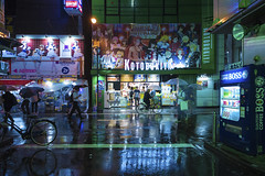 KOTOBUKIYA (ajpscs) Tags: ajpscs japan nippon 日本 japanese 東京 tokyo city people ニコン nikon d750 tokyostreetphotography streetphotography street seasonchange summer natsu なつ 夏 2017 shitamachi nightshot tokyonight nightphotography rain ame 雨 雨の日 whenitrains 傘 anotherrain badweather whentheraincomes cityrain tokyorain citylights tokyoinsomnia nightview lights dayfadesandnightcomesalive afterdark urbannight alley othersideoftokyo strangers tokyoalley attheendoftheday urban walksoflife 白&黒 izakaya salaryman onefortheroad streetoftokyo tokyoite wetnight rainynight kotobukiya