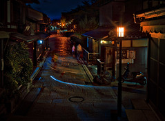 Kyoto Wander