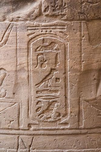 20170906-Egypt-296