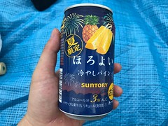 toda hanabi (lazy fri13th) Tags: gourmet tour saitama japan toda hanabi
