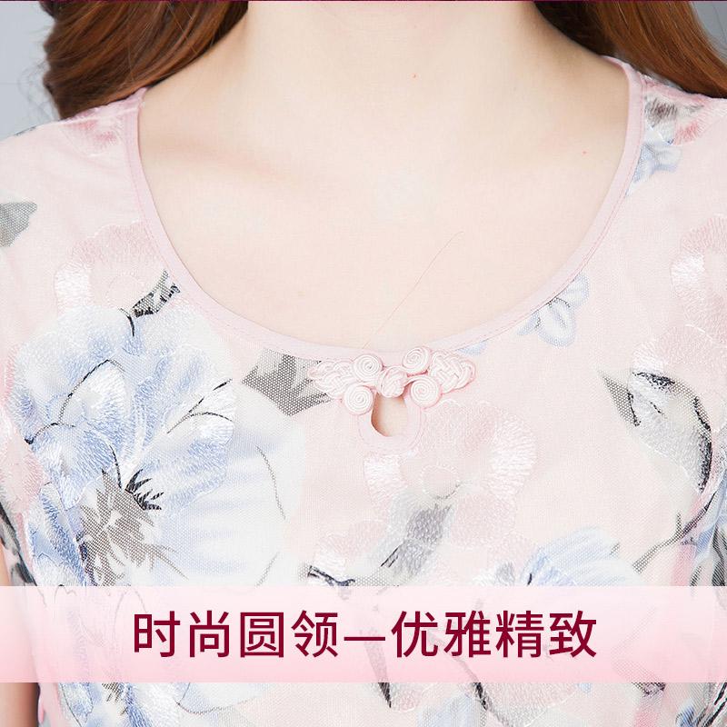 Melanie 2017 summer new improvement in the long short sleeved cheongsam Korean slim slim dress female