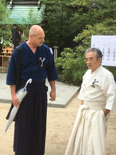 Benefiting from Tominaga Sensei's Vast Wisdom
