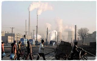 Smog Zone