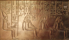 ORNG7995 (David J. Thomas) Tags: stlouissciencecenter science technology museum saintlouis missouri travel egypt kingtut tutankhamun replicas