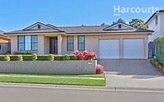 32 Dodonea Circuit, Mount Annan NSW